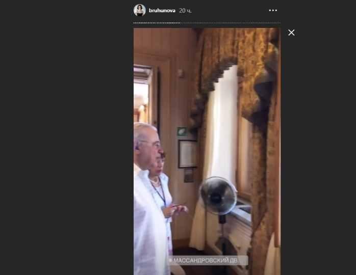 Татьяна Брухунова впервые показала Петросяна в своем Instagram