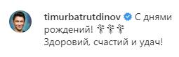 Какой ужас: Харламов бросил Асмус в ее день рождения, променяв жену на сестер-близняшек (ФОТО)