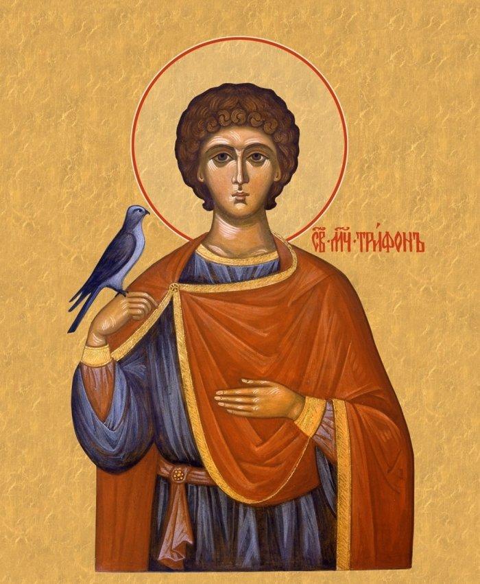 Какой сегодня праздник: 14 февраля 2020 года отмечается Трифонов день