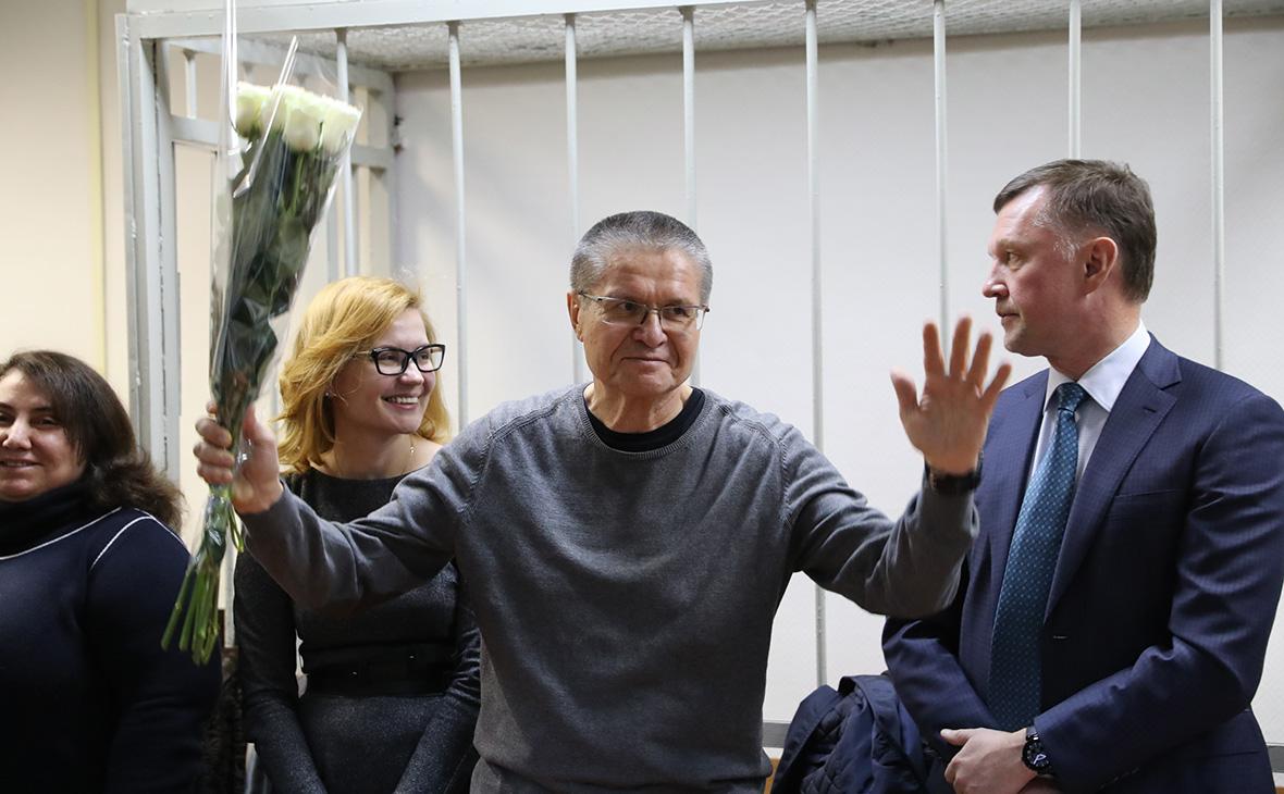 чтобы легким семья улюкаева фото новость для