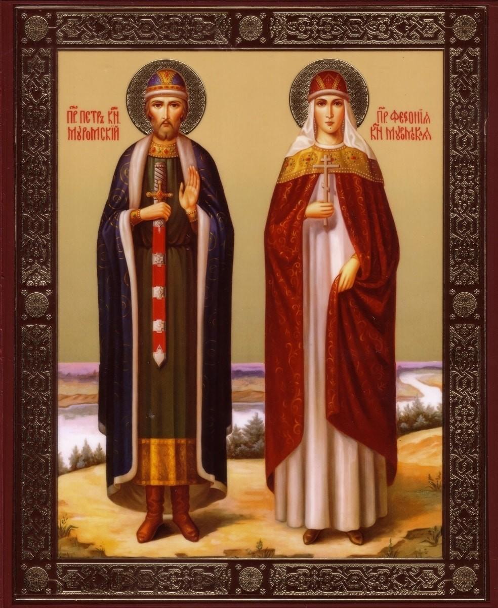8 июля 2019 года отмечается День Петра и Февронии