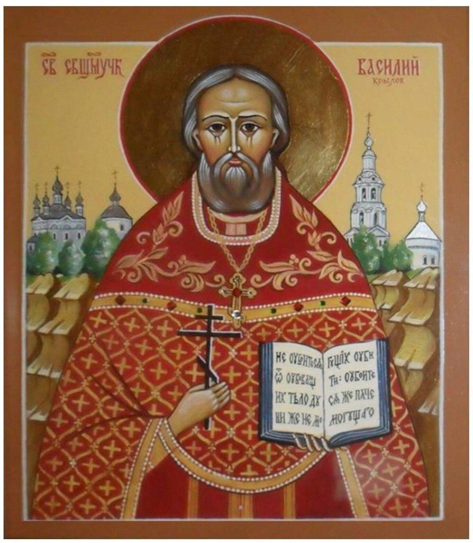 Какой сегодня праздник 4 апреля 2019: церковный праздник Василий Теплый отмечается в России