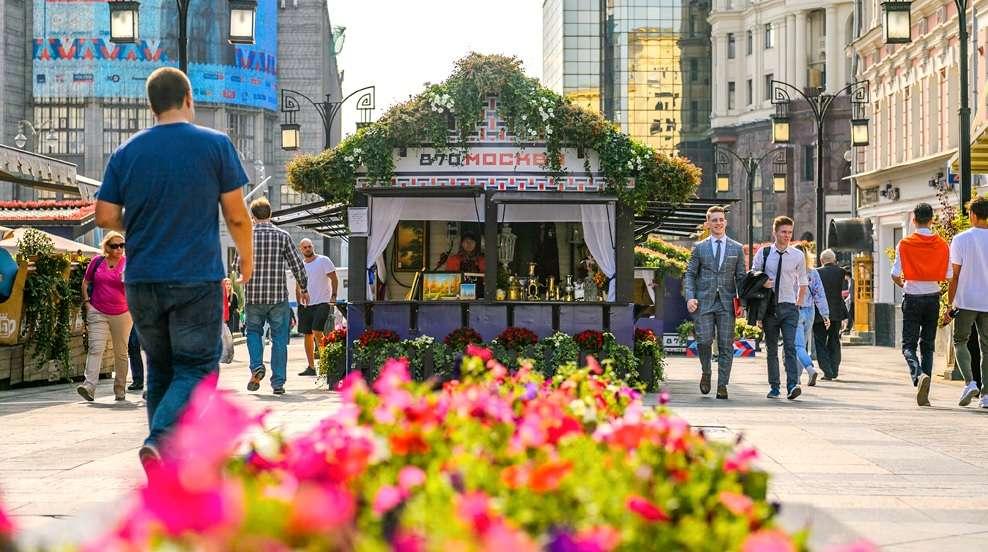 фото с дня города москвы на цветном воронежа купил седан
