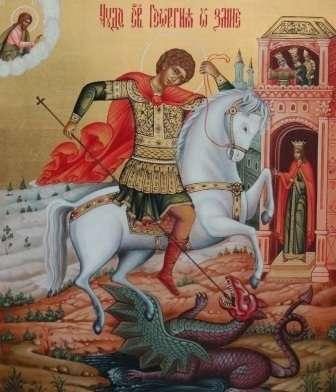 Какой сегодня праздник 09.12.2018: церковный праздник Егорий Осенний (Юрьев день) 9 декабря