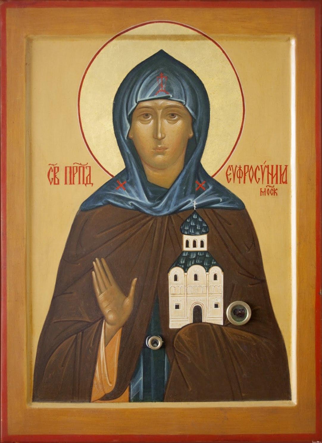 Какой сегодня праздник 30 мая 2019: церковный праздник Евдокия Свистунья отмечают в России