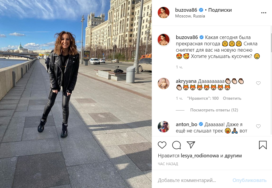 DAVA вновь грязно об лапал Бузову за грудь на камеру (ФОТО)