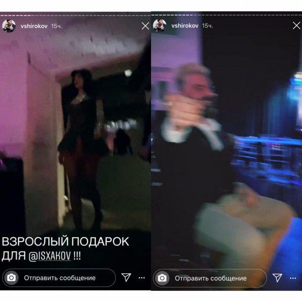 Развратные танцы нетрезвой Гагариной на дне рождения мужа попали на видео