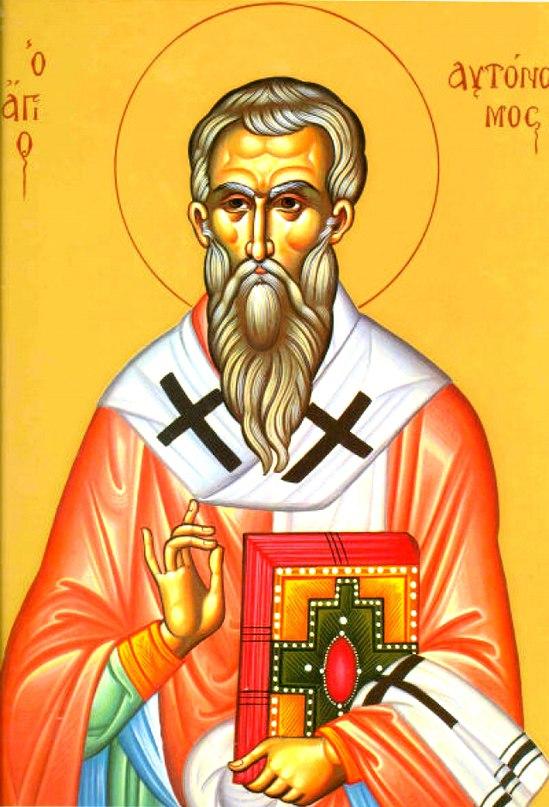 Какой сегодня праздник 25 сентября 2019: церковный праздник Артамон Змеевик отмечают в России