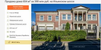 У Маслякова нашли особняк за 400 млн рублей по соседству с Ротенбергами: в нем 7 туалетов