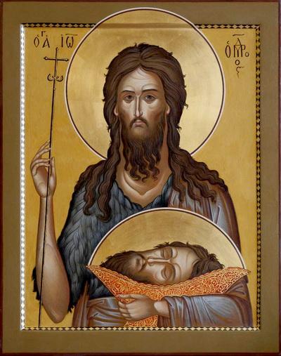 7 июля празднуется Рождество Иоанна Предтечи