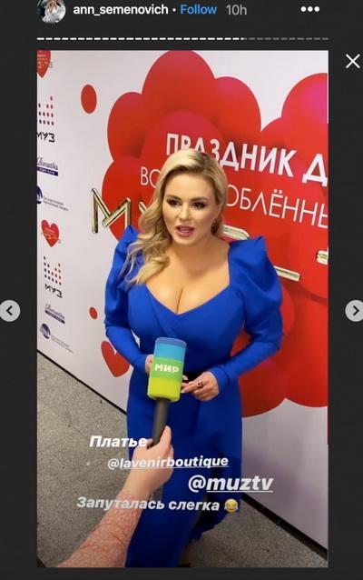 Тройной подбородок и пузцо: реальное фото Анны Семенович шокировало фанатов