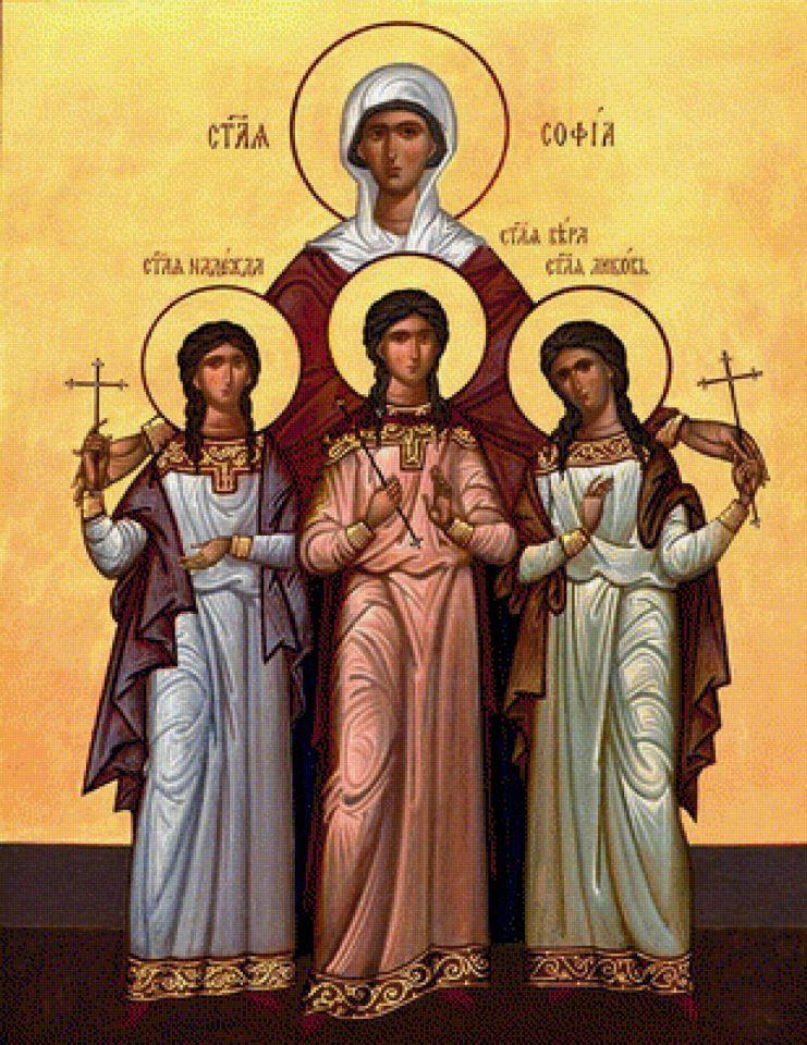 Какой сегодня праздник 30 сентября 2019: церковный праздник Вера Надежда Любовь отмечают в России
