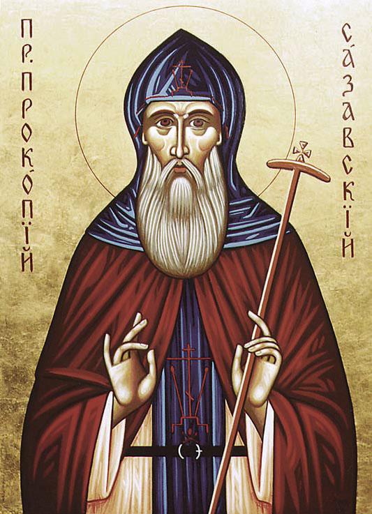 Какой сегодня праздник 12 марта 2019: церковный праздник Прокоп Дорогорушитель отмечается в России
