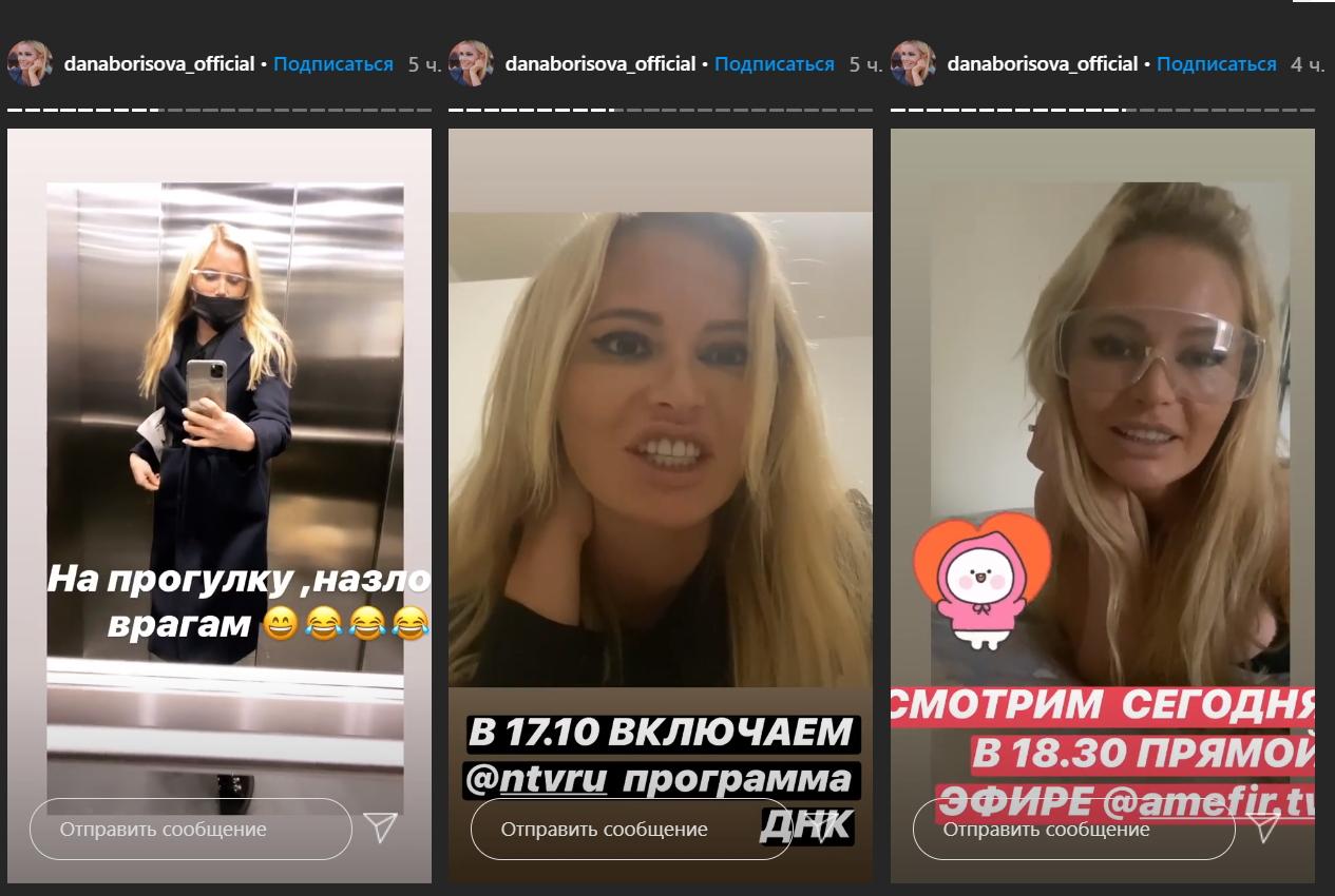 Сиди дома с***: гуляющую по съемкам с лающим кашлем Дану Борисову выгоняют из квартиры соседи (ФОТО)