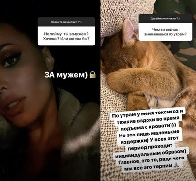 Я за мужем: беременная Анастасия Решетова рассказала о свадьбе с Тимати