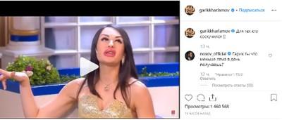 Гарик Харламов порадовал подписчиков, показав «идеальную невесту»