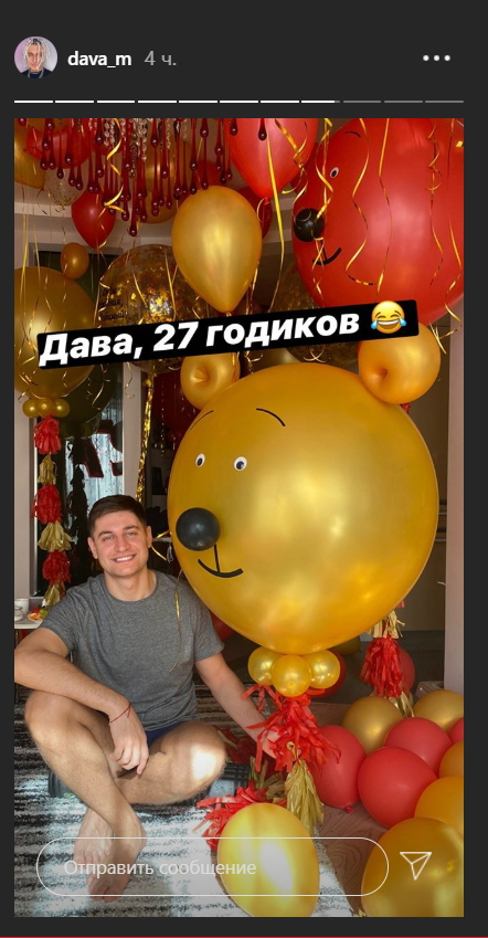 С… моя: Манукян публично унизил Бузову (ФОТО)
