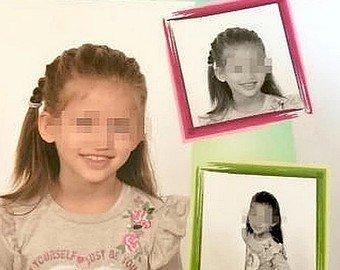 Шизофреник или детоубийца: возобновился суд над чеченцем, расфасовавшим по пакетам 6-летнюю подругу