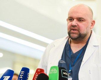 Главврач больницы в Коммунарке: «Когда человек без симптомов хочет сдать анализ на коронавирус – это паранойя»