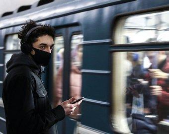 Хроники карантина: как россияне переживают опасные времена