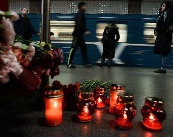 Двери открылись — и произошел взрыв. 10 лет со дня терактов на станциях «Лубянка» и «Парк культуры»