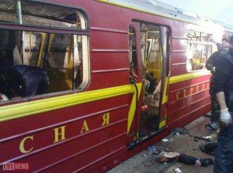 Взорвать метро в Москве могли три смертницы