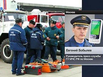 Взрыв на газопроводе в Москве: 1 погиб, 2 ранены