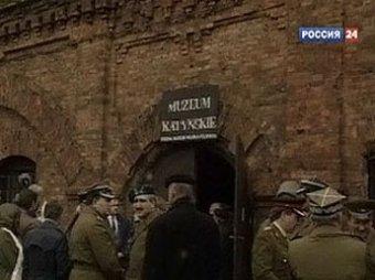 Секретные документы по Катыни опубликованы в Интернете