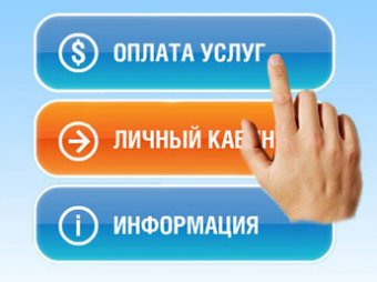 В России отключат половину платежных терминалов