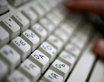 Против школьницы возбуждено дело за клевету в социальной сети