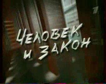 """Братья Березуцкие проиграли суд программе """"Человек и закон"""""""