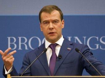 """После ядерного саммита Медведев предложил """"не учить друг друга жить"""""""