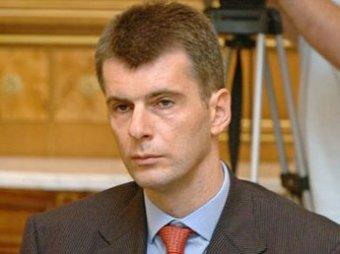 Единороссы ответили на предложение Прохорова упростить увольнения