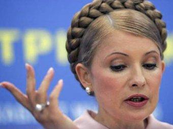 Тимошенко вручили повестку в прокуратуру