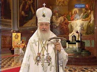 Христиане всего мира празднуют Пасху