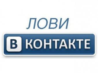 """Суд отклонил претензии ВГТРК к """"В Контакте"""" по поводу пиратства"""