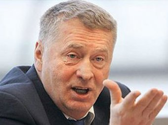 Жириновского заподозрили в коррупции