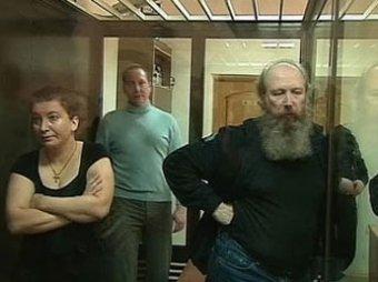 """Руководителя """"Трёх китов"""" приговорили к 8 годам тюрьмы"""