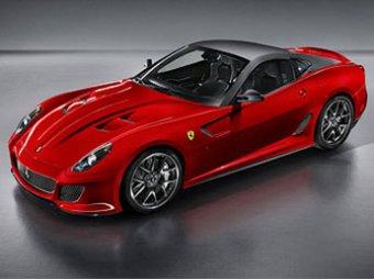 Новая модель Ferrari стала самым быстрым суперкаром за всю историю бренда