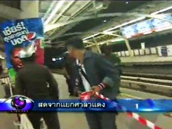 Серия взрывов в метро в центре Бангкока: до 90 пострадавших