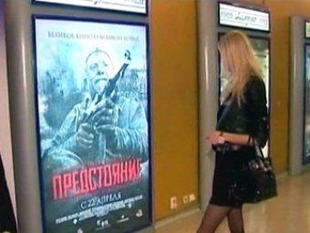Публика игнорирует новый фильм Михалкова