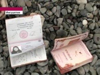 Взрыв террористки-смертницы сняли на ВИДЕО