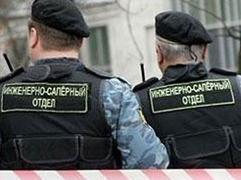 В Москве обнаружена бомба на детской площадке