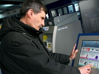 В Москве появились фальшивые платежные терминалы