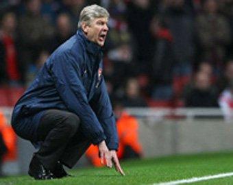 """""""Арсенал"""" проиграл за десять минут"""
