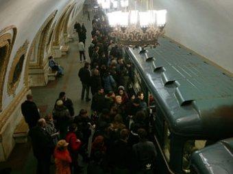 Взрывы в метро можно было предотвратить, считают в ГУВД