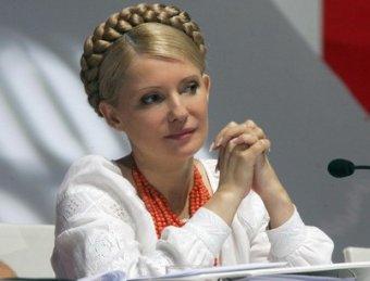 Против правительства Юлии Тимошенко возбуждено уголовное дело