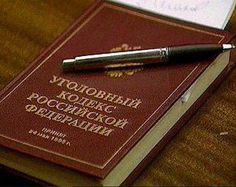 В Северной Осетии женщина убила 20-летнего педофила