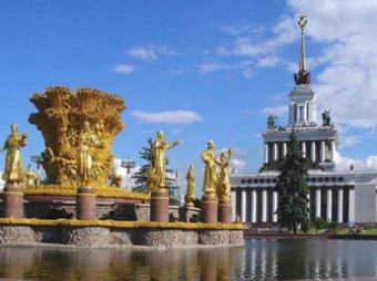 Вход на ВВЦ в Москве будет платным
