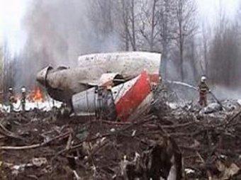 Названа новая версия катастрофы польского ТУ-154